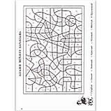 Цікава математика Заниматика 1 клас Авт: Холодова О. Вид: Росткнига, фото 6