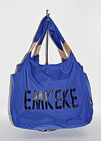 Сумка дорожня, спортивна, пляжна жіноча текстильна синя електрик Emkeke 915