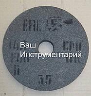 Круг абразивный серый 150х20х32 зерно F46 СМ, F60 CM, F80 CT