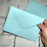 Конверт бумажный, голубой, 12,6х17,5 см