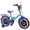 """Велосипед детский 16"""" от 4 лет TILLY Apollo blue для мальчика"""