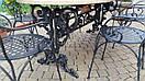 Садовый Стол из вулканического камня LICATA. Италия., фото 6