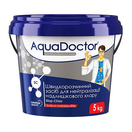 AquaDoctor SC Stop Chlor - 5 кг., фото 2