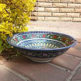 УЦЕНКА. Тарелка глубокая d ~22 cm ручной работы из Узбекистана, фото 2