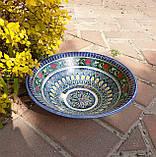 УЦЕНКА. Тарелка глубокая d ~22 cm ручной работы из Узбекистана, фото 4