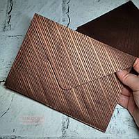 Конверт бумажный с тиснением, коричневый, 13х18 см