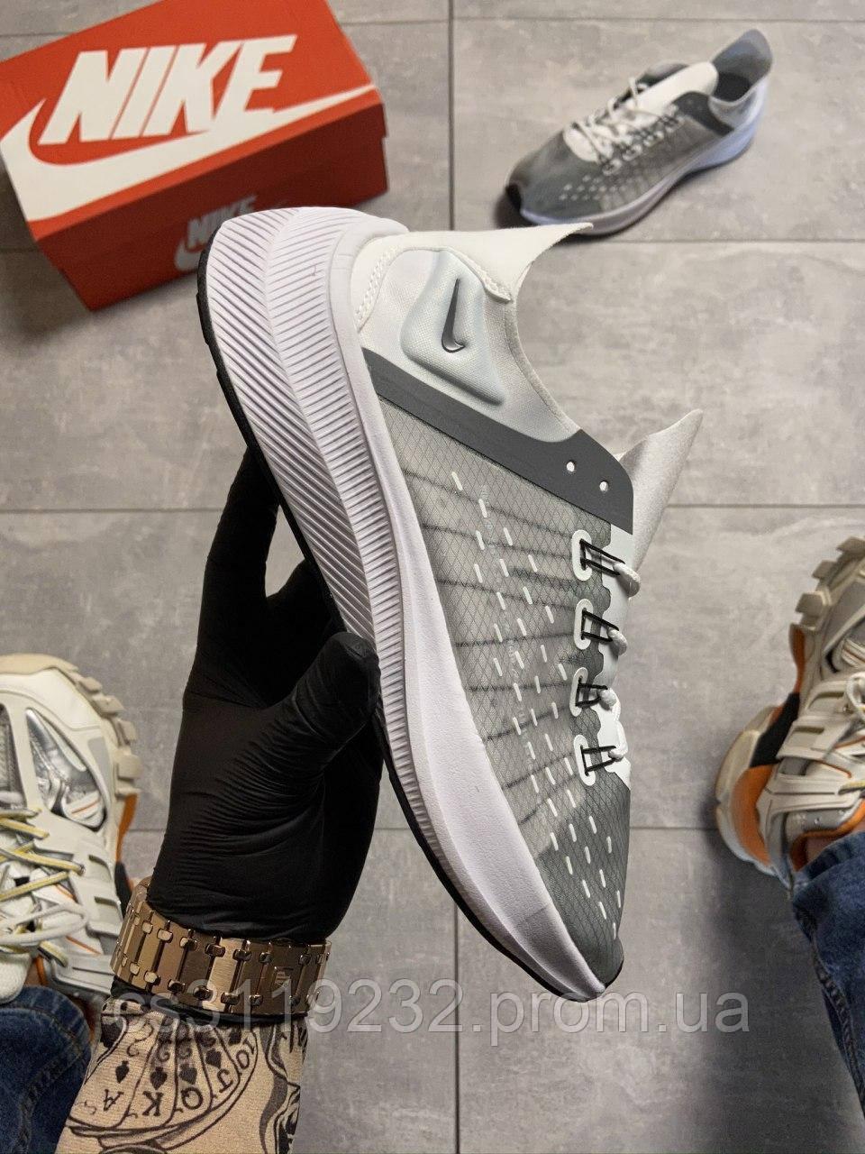 Мужские кроссовки Nike EXP-X14 White Gray (белые)