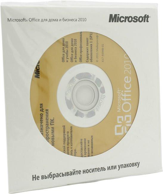 Microsoft Office 2010 Professional Russian Brand ОЕМ (269-16066)