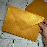Конверт бумажный с тиснением, золотой, 13х18 см