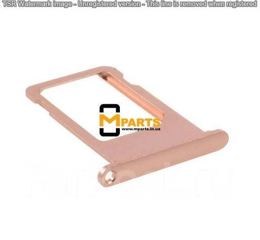 Лоток для iPhone 7 (Sim холдер) Rose gold orig, фото 2