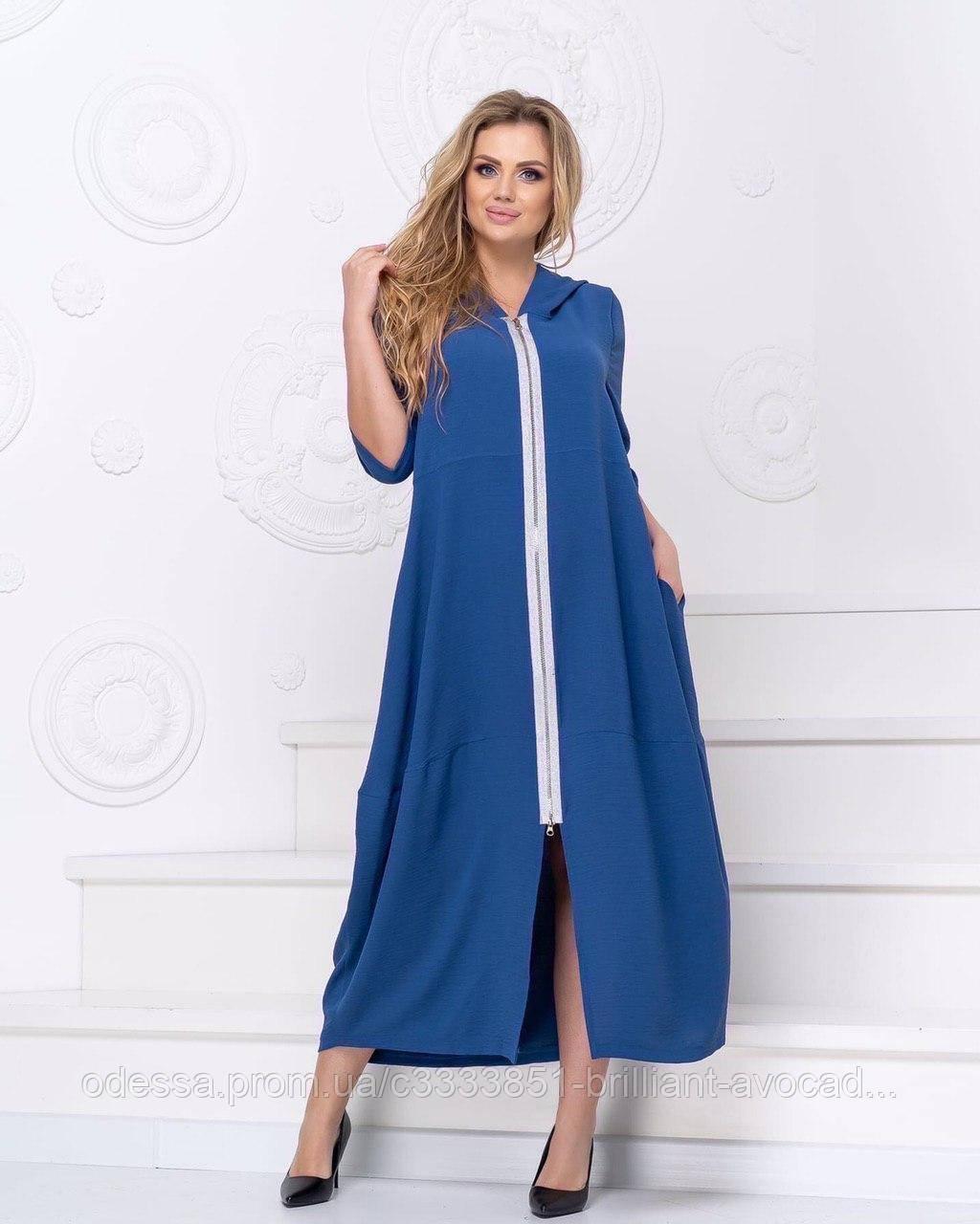 Свободное платье макси с карманами