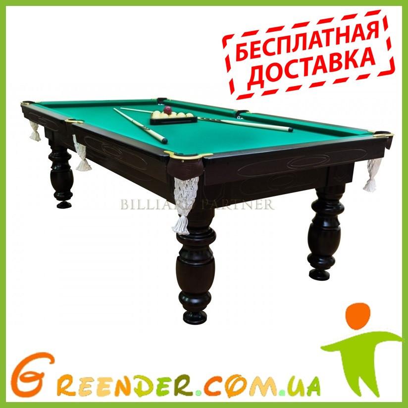 """Бильярдный стол """"Мрия Нова Люкс"""" (Ардезия) 8 футов"""