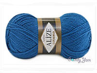 Alize Lana Gold, Джинс №155