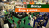 Осенний строительный форум пройдет во Львове 6 ― 9 октября