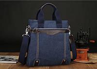 Мужская сумка. Модель 61321, фото 7