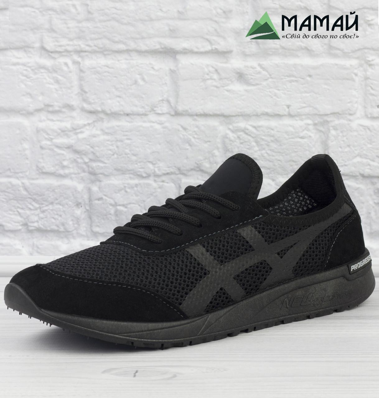 Кросівки чоловічі сітка чорні 41р