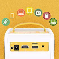 Мини проектор Kids Story Projector Q2 Бело-жёлтый, фото 2