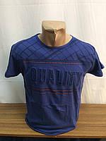 Мужская летняя молодежная футболка 3D хлопок. Производство Турция.