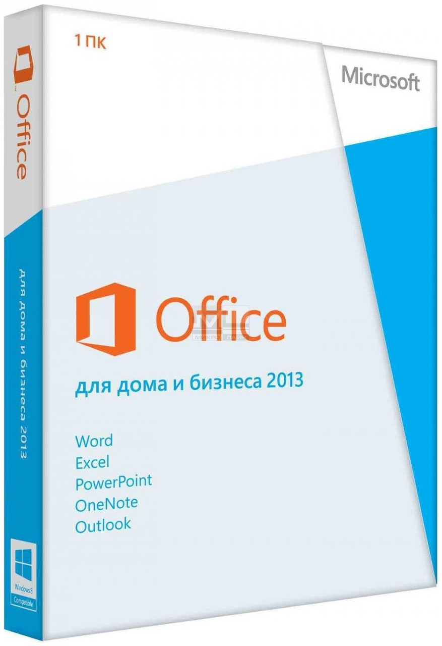 Microsoft Office 2013 Home and Business 32/64-bit Rus DVD BOX (T5D-01761) поврежденная упаковка