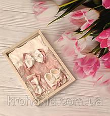 Набор одежды для новорожденного на выписку из роддома для девочки в подарочной упаковке, фото 3