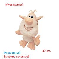 Буба Мягкая музыкальная игрушка Гном Буба 37см.