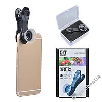 Макрообъектив для мобильного телефона 12-24x 2 in 1 Premium Macro Lens