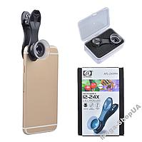 Макрообъектив для телефона 2в1 12-24x Premium. Макро линза для смартфона. Макрооб'єктив для телефону F2XS