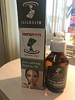 Косметическое масло для лица от морщин, производство компании Нефертити, Египет. 125 мл
