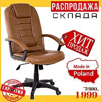 Офисное Компьютерное Кресло UFL 7410 Коричневое (Польша)