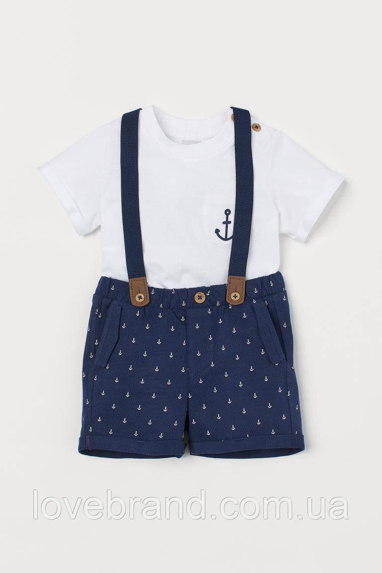 Нарядный костюм для мальчика H&M Шотры на подтяжках и футболка 12-18 мес/86 см