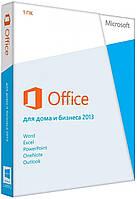 Microsoft Office 2013 Home and Business 32/64-bit Ukr DVD BOX (T5D-01783) поврежденная упаковка