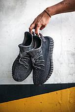 Кроссовки Adidas Yeеzy Boоst 350 v2, фото 2