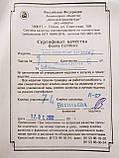 Блок предохранителей и реле ВАЗ 2104 2105 2107 (402.3722)  АВАР Оригинал, фото 3