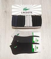 Мужские носки в фирменной подарочной упаковке Lacoste  - 12 шт коробке