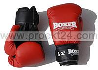Боксерские перчатки 10 оz  Кожвинил (пара)