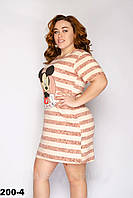 Молодежная туника для модниц  из трикотажа 50 размера