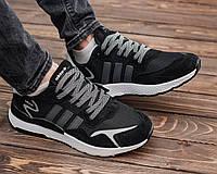 Мужские кроссовки Adidas Nite Jogger, мужские кроссовки адидас найт джоггер (44,45 размеры в наличии)