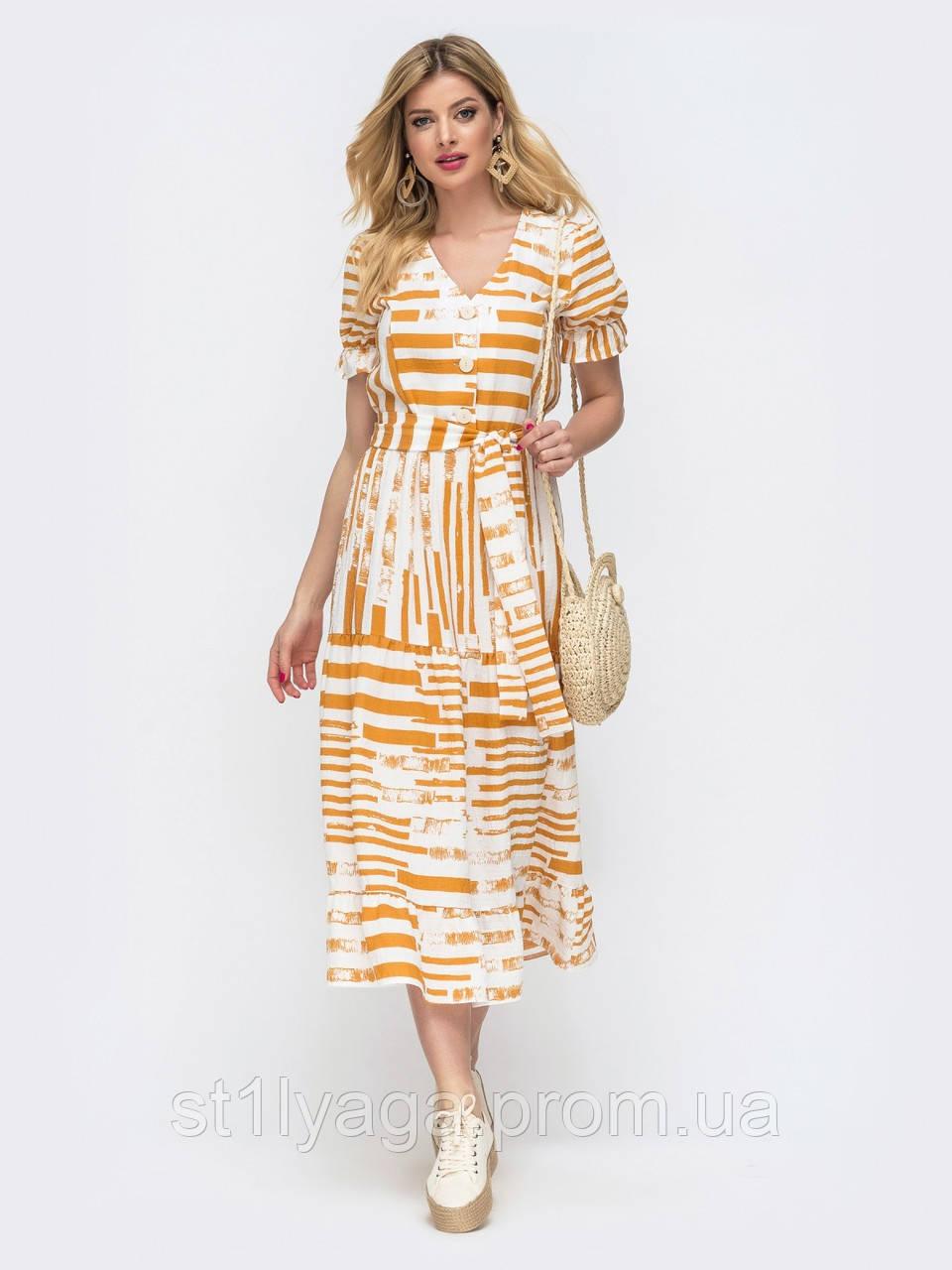 Літнє плаття в смужку і рукавом ліхтарик