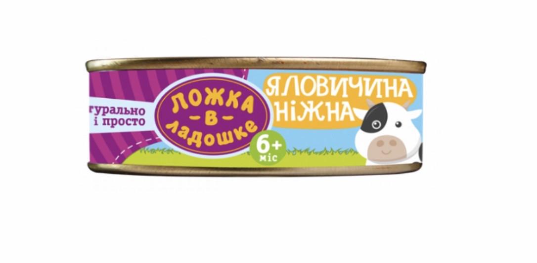 """""""Ложка в ладошке"""" Пюре Яловичина ніжна ж/б 100г НОВИНКА!!!"""