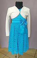 Платье с болеро для девочки 134 рост