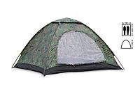 Автоматическая палатка 4-х местная туристическая камуфляж, фото 1