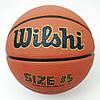 М'яч баскетбольний №5 Wilshi B5-01, фото 3