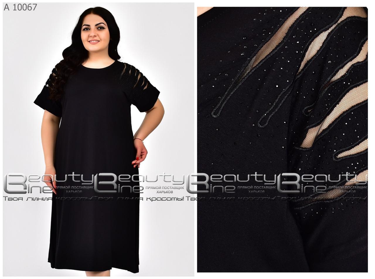 Стильное платье   (размеры 60-64) 0241-96