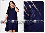 Стильное платье   (размеры 60-64) 0241-96, фото 2