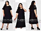 Стильное платье   (размеры 60-64) 0241-96, фото 3