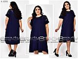 Стильное платье   (размеры 60-64) 0241-96, фото 4