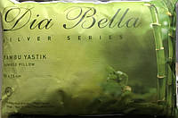 Подушка,  бамбуковая, 50 х 70 см, Dia Bella, Турция
