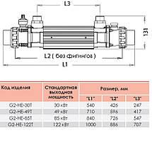 Теплообменник Elecro G2I 122 кВт Incoloy, фото 2