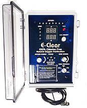 E-CLEAR 150 генератор активного кислорода для бассейна, фото 3