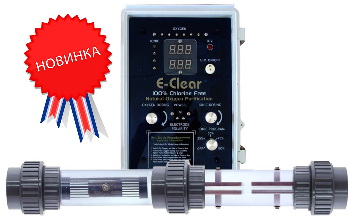 E-Clear MKX/CFSI-75 система дезинфекции бассейна на основе активного кислорода и ионизации до 75 м3